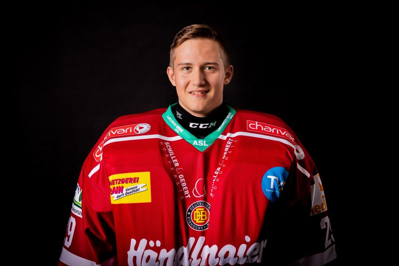 Raphael Fössinger verlässt die Eisbären Eishockey-Torwart kehrt Regensburg den Rücken