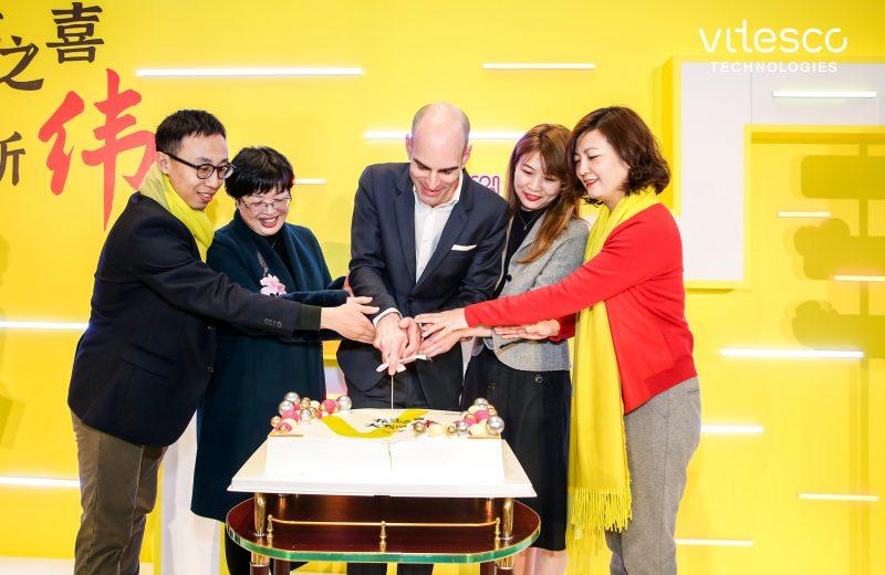 Vitesco Technologies China bezieht neues Headquarter in Shanghai Die neuen Büros im Yangpu District bieten auf 6.000 Quadratmetern Platz für rund 450 Mitarbeiter