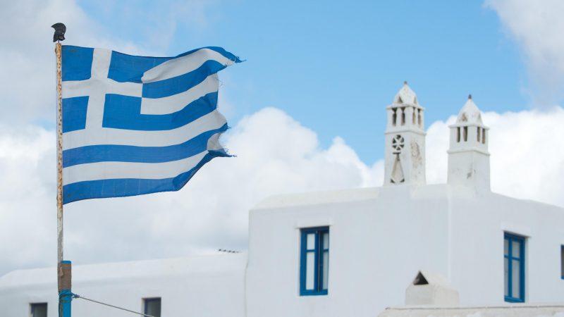 Griechische Urlaubsinsel Mykonos